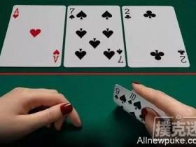 【蜗牛扑克】扑克成功所需要的技能
