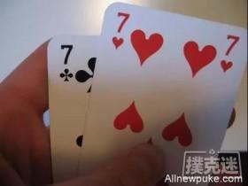 【蜗牛扑克】常规桌中级:可怕的小对子