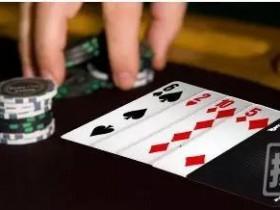 【蜗牛扑克】学习不同扑克项目的意义