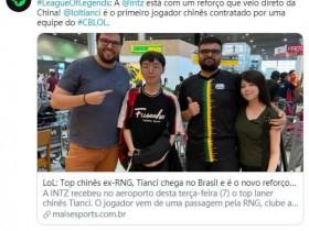 【蜗牛电竞】INTZ确认前RNG上单加盟,天赐成巴西首位中国外援
