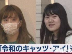 【蜗牛扑克】揭秘令和的猫眼女盗:5年前身份竟是女优吉井ありさ(吉井有纱)!