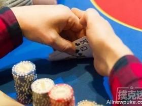 【蜗牛扑克】给职业牌手下套的七种方法