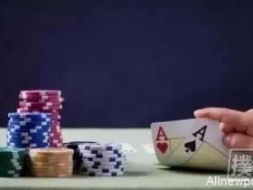 【蜗牛扑克】三个Check-Raise的技巧,让你赢得更多底池!