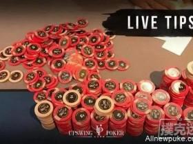 【蜗牛扑克】让你口袋更充实—现场扑克的八个技巧