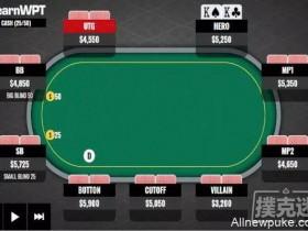 【蜗牛扑克】牌局分析:是否用KK跟注对手河牌圈的下注?