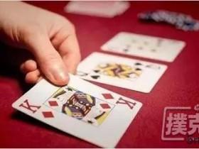 【蜗牛扑克】如何玩好KK