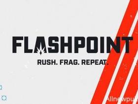 【蜗牛电竞】FACEIT发表声明 将为Flashpoint提供运营