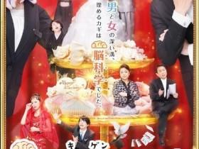 【蜗牛扑克】[女人心情的调整方式电影版][HD-MP4/2.1G][日语中字][1080P][日本爆笑家庭喜剧]