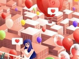 【蜗牛电竞】宅家双刷甜蜜蜜! 《球球大作战》情人节之旅浪漫开启