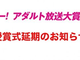 【蜗牛扑克】因肺炎爆发,佐仓绊可能要错过最优秀女U赏了!