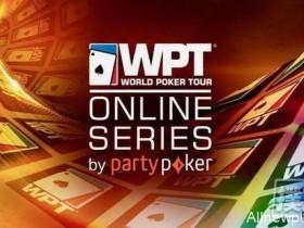 【蜗牛扑克】世界扑克巡回赛宣布举办首届线上系列赛