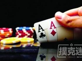 【蜗牛扑克】不同位置的玩牌策略