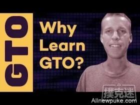 【蜗牛扑克】GTO策略以及最优针对性策略的应用