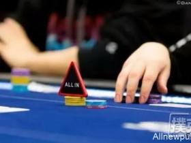 【蜗牛扑克】差牌如何赢得大底池?顶对转诈唬了解一下