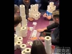 【蜗牛扑克】一纸千金,网络惊现厕纸牌局!