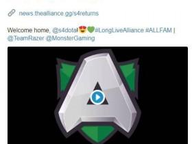【蜗牛电竞】回到梦开始的地方:S4确认回归Alliance