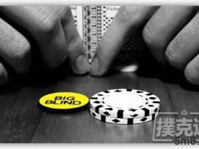 【蜗牛扑克】翻牌后盲注位逆转攻击的小技巧