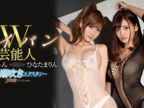 【蜗牛扑克】一支作品两个谜团!日向真凛、夏希栗共演初解禁!