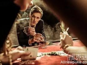 【蜗牛扑克】留意牌桌上的反常打法