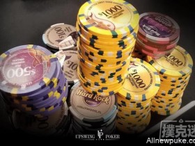 【蜗牛扑克】德州扑克中低额级别中对抗超凶玩家的三个建议