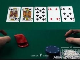 【蜗牛扑克】浅谈德州扑克河牌圈试探性下注