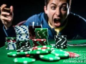 【蜗牛扑克】玩德扑时比情绪失控更糟糕的是什么?