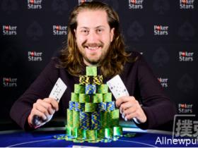 【蜗牛扑克】Steve O'Dwyer获得2020年PokerStars SCOOP豪客赛冠军