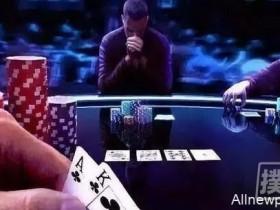 【蜗牛扑克】听牌该如何打?