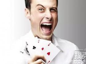【蜗牛扑克】遇上让你咬牙切齿的傻凶型玩家怎么办