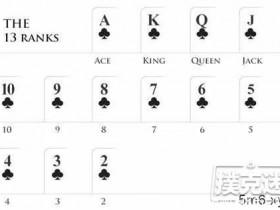 【蜗牛扑克】翻牌发出连牌时,可以照这三种做法行事