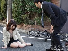 【蜗牛扑克】JUY-718:通勤顺便偷情,巨乳人妻飞鸟りん骑脚踏车上下班骑到邻居身上!