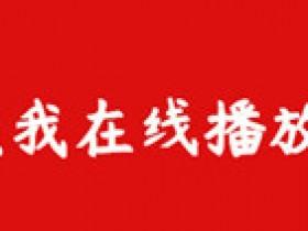 【蜗牛扑克】写真馆:古川いおり(古川伊织)