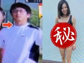 """【蜗牛扑克】男老师爱上""""高中生""""娶回家 性感泳照曝光网崩溃"""