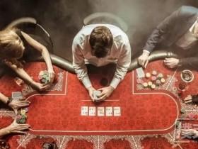 【蜗牛扑克】德州扑克的八个常犯错误