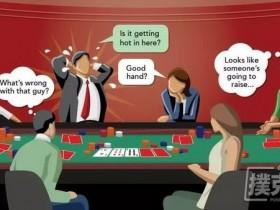 【蜗牛扑克】低级别没有必胜法,但是做到这三点准没错
