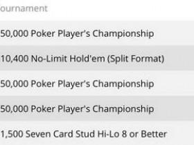 【蜗牛扑克】扑克传奇三届WSOP扑克玩家冠军赛冠军Michael Mizrachi
