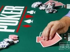 【蜗牛扑克】德州扑克在深筹时该怎样玩底暗三