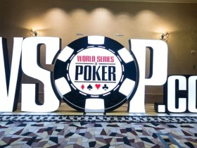 【蜗牛扑克】WSOP线上举办真的导致金手链含金量降低了吗?