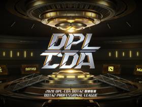 【蜗牛电竞】群雄逐鹿!DPL-CDA S2主赛事阶段24日正式开启