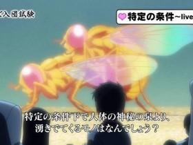 【蜗牛扑克】什么样日本女人能接受黄色笑话 这些女人能接受还隐藏欲望