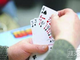 【蜗牛扑克】德州扑克现场玩家的10个简单马脚