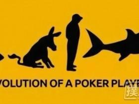 【蜗牛扑克】德州扑克新手怎样才能让自己显得不那么鱼