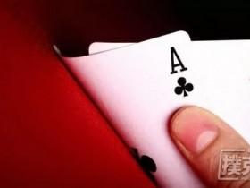 【蜗牛扑克】在德州扑克中3Bet过的底池连开三枪是否有问题?