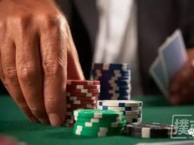 【蜗牛扑克】德州扑克策略之翻牌圈的解读