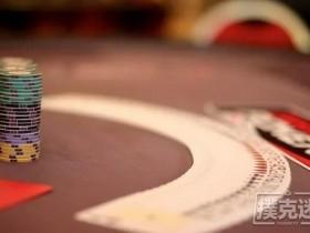 【蜗牛扑克】德州扑克常规桌:突破微低额常规桌的建议