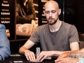 【蜗牛扑克】Chidwick, Imsirovic和Martirosian制霸德州扑克比赛