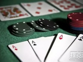 【蜗牛扑克】职业德州扑克选手的反省