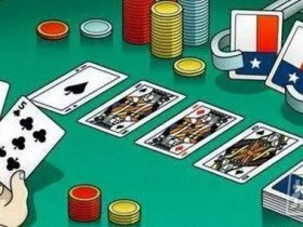 【蜗牛扑克】德州扑克高手的思考