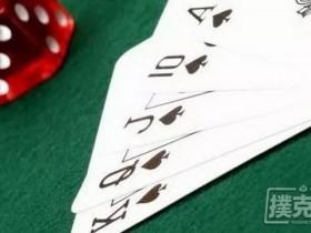 【蜗牛扑克】德州扑克初学者常见的习惯性错误系列