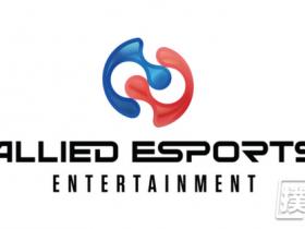 【蜗牛扑克】联盟电竞与电竞娱乐集团合作推出首届VIE.gg CS:GO 传奇系列赛
